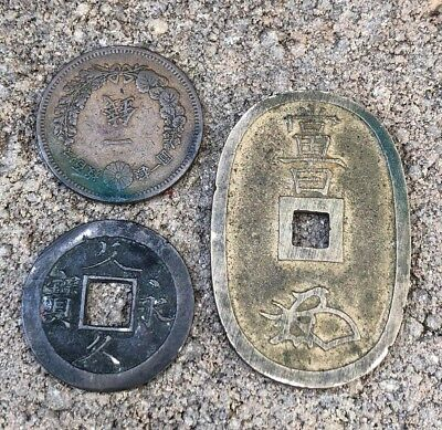 Lot of 3 Antique Ancient Qing (Ch'ing) Dynasty Old Chinese China Coins