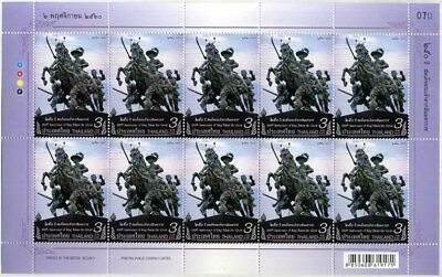 THAILAND STAMP 2017 250th ANNIVERSARY OF KING TAKSIN THE GREAT FULL SHEET