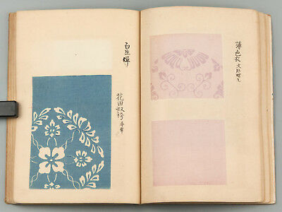 Design pattern of clothing kimono Antique original japanese woodblock print book