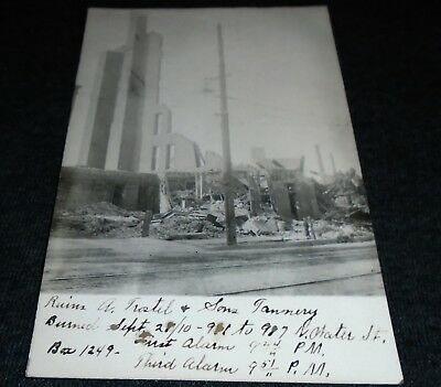 MYSTERY RPPC - Fire Ruins of A. Trostel & Sons Tannery ?? Postcard