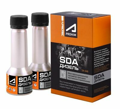 Support and Cleaner Fuel System Suprotec SDA DIESEL 2х50ml pack