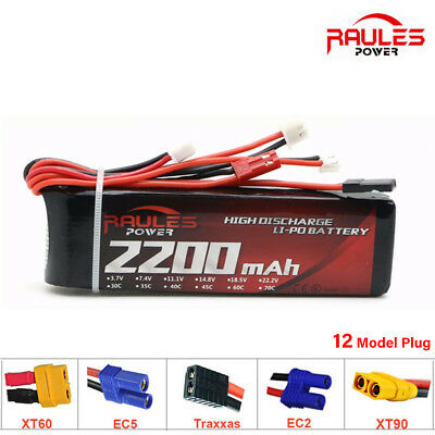 FPV 11.1V 2200mAh 8C 3S1P RC LiPo Battery / XT60 Plug T XT90 Toy Boat Car UAV