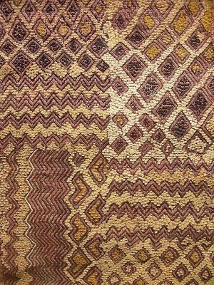~ SPECIAL AUCTION ~ KUBA TEXTILE ~ Multi Patterned ~ LOW PRICE!!!