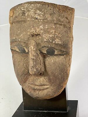 Egyptian Mummy Mask - Kah
