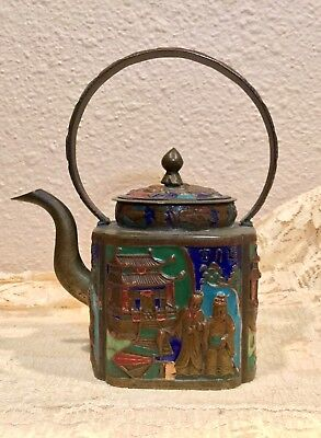 Darling Vintage Chinese Cloisonne Small Teapot Brass Enamel