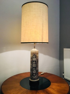 Large mid century modern 70s retro vintage table lamp with eastern design