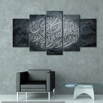 14222 Islamic Symbol Wall Art Prints Canvas Painting Personalized Decoration LW