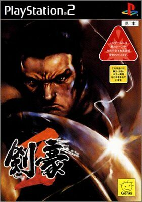 PS2 KENGO SAMURAI SWORDSMAN 2 [NTSC-J] Japan Import Japanese Video Game Sony