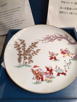 NEW IN BOX Vintage Japanese Fukagawa  Porcelein Plate