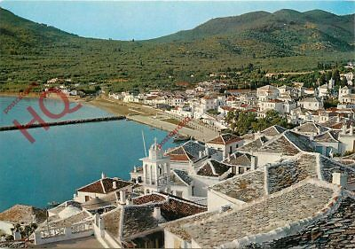 Picture Postcard--Skopelos, Partial View Of The Town