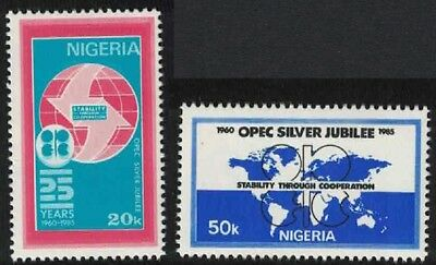 Nigeria Oil 25th Anniversary of Organization of Petroleum Exporting Countries 2v