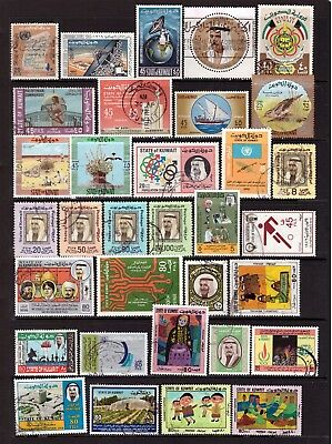 KUWAIT 1969-79 : MNH & used selection - all different.