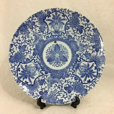 """Antique Chinese / Japanese Blue & White Porcelain Plate 12-1/4"""" Large Excellent"""