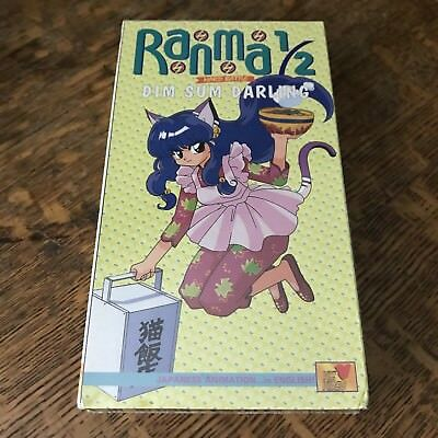 sealed RANMA 1/2 - HARD BATTLE - DIM SUM DARLING 1996 VHS anime JAPANIME manga
