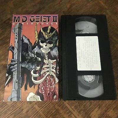 M.D. GEIST II - DEATH FORCE 1996 VHS japanime ANIME animated COMIC screener