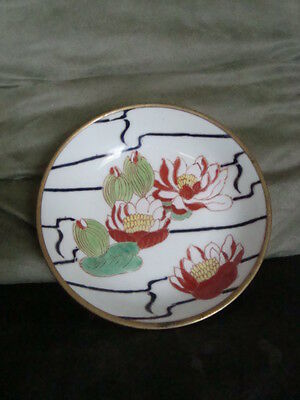 vintage Asian ceramic plate/bowl, with brass back