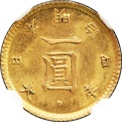 Japan GOLD 1 Yen, year 4 (1871) High Dot, Fr-49. Y-9. NGC MS64. Gorgeous!!