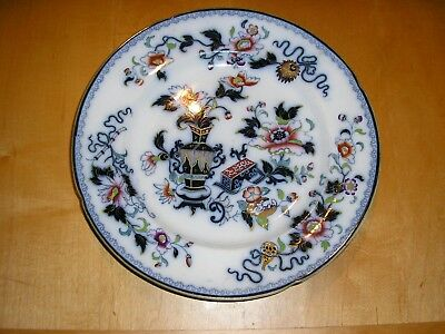 Large IMPERIAL STONE VINTAGE PLATE by W R S & Co. ORIENTAL DESIGN  26.5 CMS DIAM