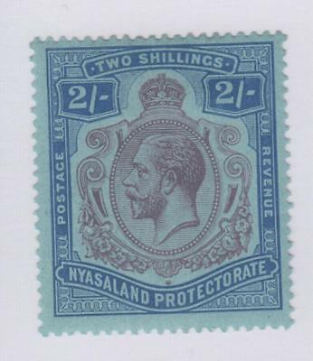 Nyasaland Protectorate 33  Mint Heavy Hinged Og * No Faults Very Fine!