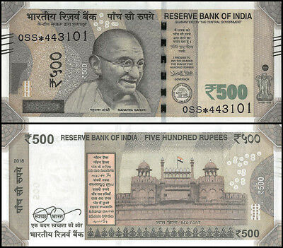 India 500 Rupees Banknote, 2018, P-NEW, UNC, Mahatma Ghandi, Replacement