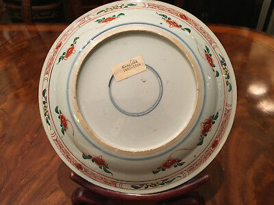 A Rare Chinese Famille Rose Porcelain Plate, Kangxi Marked and Period.