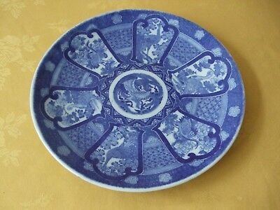 LARGE ANTIQUE  19th CENTURY JAPANESE ORIENTAL BLUE & WHITE POTTERY PLATE.