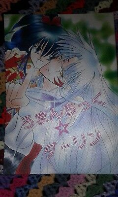 Inuyasha Doujinshi comic Sesshomaru Rin Sesshoumaru ENGLISH translation manga