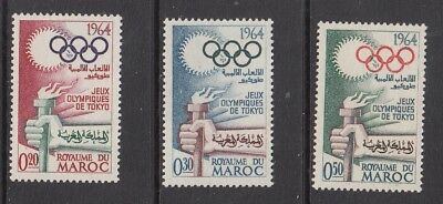 MOROCCO  STAMPS UNUSED.Rfno.A665.