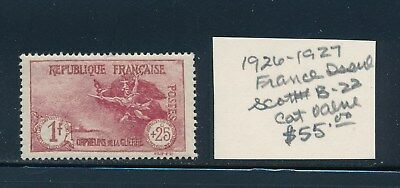 Own Part Of France Classic Stamp History 1 Issue Cat $55.00  Shown