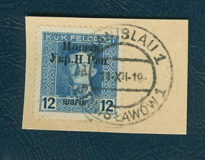Western Ukraine 12sh/12h Austr Military Issue Second Stanyslavia surcharge overp