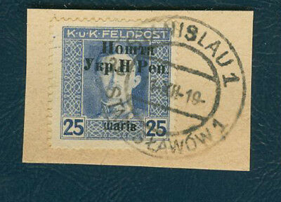 Western Ukraine 25sh/25h Austr Military Issue Second Stanyslavia surcharge overp