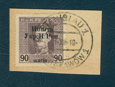 Western Ukraine 90sh/90h Austr Military Issue Second Stanyslavia surcharge overp