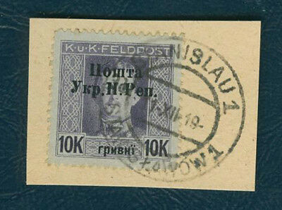 Western Ukraine 10kr/10K Austr Military Issue Second Stanyslavia surcharge overp