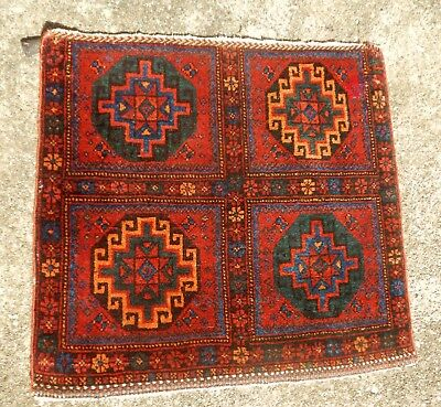 """ANTIQUE TRIBAL KURD SMALL ORIENTAL RUG GREAT COLORS & DESIGNS SIZE 2' 1"""" x 2' 2"""""""