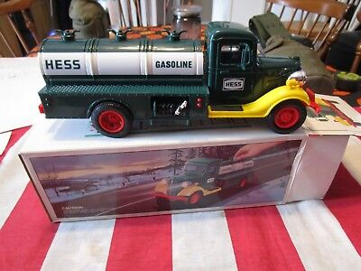 Vintage 1985 First Hess truck toy bank W original box working Christmas gift