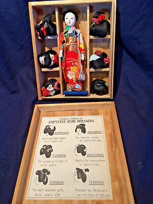 """Vintage """"The Hanako"""" Japanese Doll With Six Wigs In Wooden Box 1950s"""