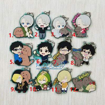 Anime Yuri on ice rubber Keychain KeyRing Rare straps cosplay limited