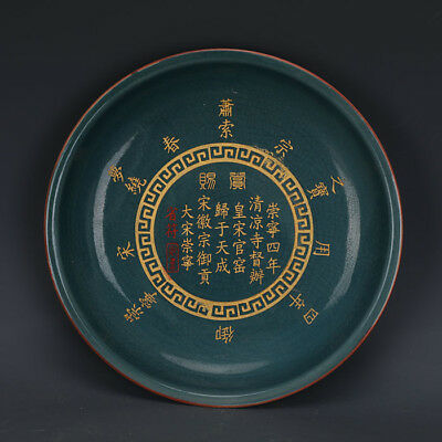 Fine Chinese Song Dynasty Blue&White Porcelain Green glaze Plate