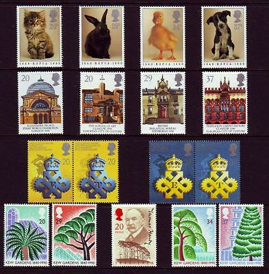 1990 All 9 Complete Commemorative Sets, MNH, Face Val: £9.49 - 2 Scans