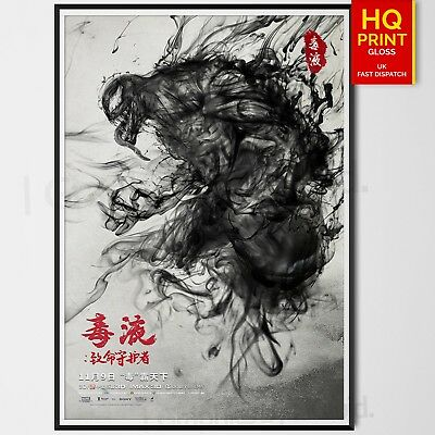 Venom Movie Poster Chinese Marvel Comics Art Film Print #2 | A4 A3 A2 A1 |
