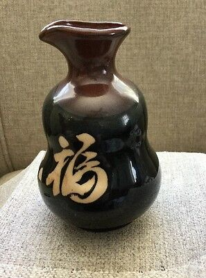 """Japanese Characters Ceramic Pitcher Vase 4.75"""" Tall. Unique"""