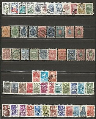BULK LOT #4 -  99 Different Stamps from Russia