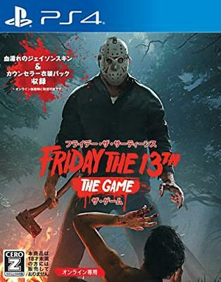 PS4 Friday the 13th: The Game [NEW] Japan Import