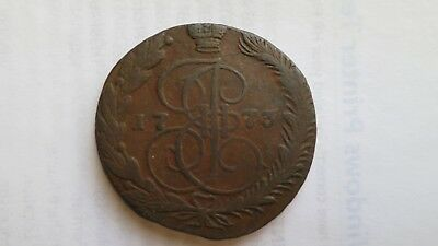 Russia Empire 1773 Em Copper 5 Kopeks Huge Coin.
