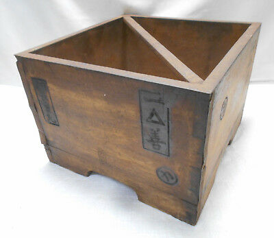 Antique Japanese Wooden Rice Bucket Basket Ironwork Square C1930s  #30