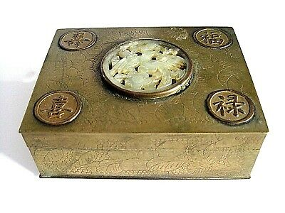 Chinese Antique Carved Jade Brass Trinket Box Brass Box Cedar Wood Asian China