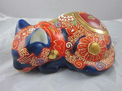 Antique Japanese Kutani Sleeping Cat Porcelain Statue Gold Accent Made in Japan