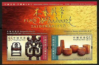 Hong Kong 2007 Fine Woodwork S/S MNH Joint issue with Finland