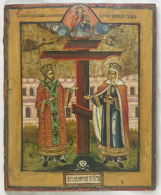ANTIQUE RUSSIAN ICON Feast of the Cross,19c.