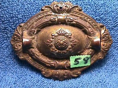 VINTAGE Brass Plated METAL Victorian ART Nouveau ORNATE Drawer BACKPLATE  (58)